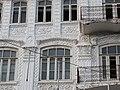 ساختمان دادگستری سابق بندر انزلی (2).jpg