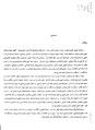 فرهنگ آبادیهای کشور - فومن.pdf