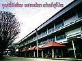อาคาร 2 โรงเรียนอุดรพิชัยรักษ์พิทยา.JPG