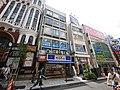 サンエトワールお茶の水店 - panoramio.jpg
