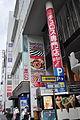 チュロス専門店 (21144855681).jpg