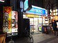ローソン金沢武蔵町店 - panoramio.jpg
