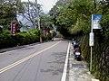 北投文物館公車站牌 往北投 小25&230 (120301) - panoramio.jpg