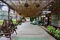 台北花卉村 Taipei Flower Village - panoramio (1).jpg