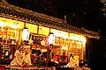吉川八幡神社浦安の舞.jpg
