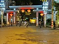 四川 万源市委员会 - panoramio.jpg