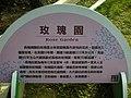 士林官邸20080406 - panoramio - Tianmu peter (7).jpg