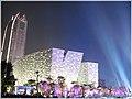 广州市中心轴 - panoramio (7).jpg