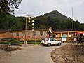 念山村 - Nianshan Village - 2014.11 - panoramio.jpg