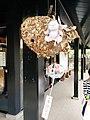 愛宕神社で風鈴と蜂巣.jpg