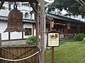 慶修院 Qingxiuyuan Temple - panoramio.jpg