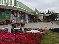 新營服務區 Xinying Service Area - panoramio.jpg