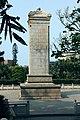 海南国际旅游岛——海口人民英雄纪念碑(背面)(北向) - panoramio (1).jpg