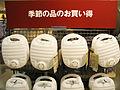 湯たんぽ (4266039832).jpg