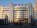 空军医院 China Xinjiang Urumqi Welcome you to tour the, Китай Син - panoramio.jpg