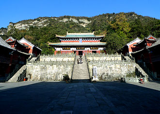 Sacred Mountains of China - The Wudang Mountains