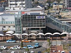 Akama Station Wikipedia