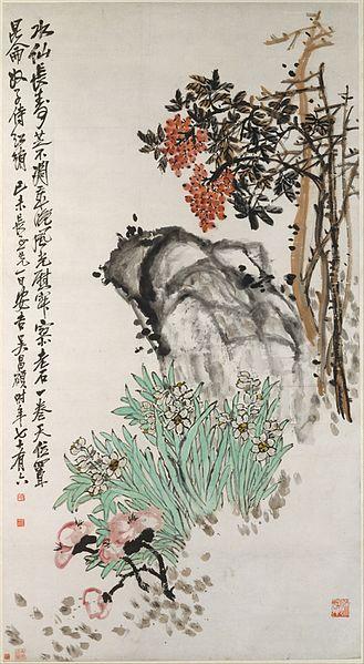 wu changshuo - image 7