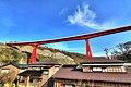 青海川駅前の米山大橋.jpg