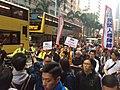 香港政府《逃犯條例》修法建議引發民主派和民眾上街 01.jpg