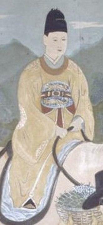 Danjong of Joseon - Image: 영모전 단종 어진 2