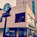 한 달에 한 번쯤은 회사 땡땡이... 우리 동네 새로 생긴 별다방에서 망중한... -Seoul -Yeonhui-dong -Starbucks (17056470069).jpg
