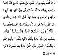 002061 Al-Baqrah UrduScript.jpg