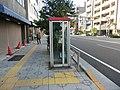 002 公衆電話 - panoramio.jpg