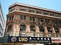 0235jfSanta Cruz Escolta Binondo Streets Manila Heritage Landmarksfvf 07.JPG