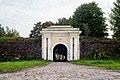 1-е Фридрихгамские ворота.jpg