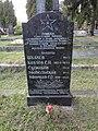 1. Братська могила радянських воїнів, що загинули в роки Другої світової війни (5 осіб), 1966р..JPG