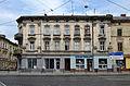 106 Horodotska Street, Lviv (02).jpg
