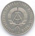10 Mark DDR 1985 - 40. Jahrestag der Befreiung vom Faschismus - Wertseite.JPG
