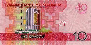 Central Bank of Turkmenistan - Image: 10 manat. Türkmenistan, 2009 b