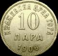 10 para 1906, Montenegro (reverse).png