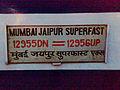 12955 Jaipur Superfast Express.jpg