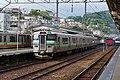 130824 Otaru Station Hokkaido Japan02n.jpg