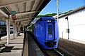 130922 Toya Station Toyako Hokkaido Japan06s3.jpg