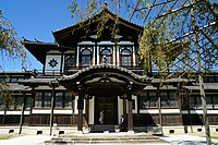 140927 Research Center for Buddhist Art Materials of Nara National Museum Nara Japan04n