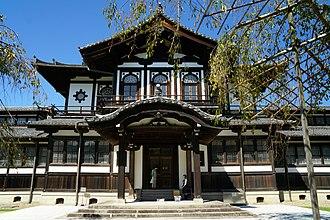 Nara National Museum - Buddhist Art Library