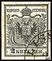 1850 2kr KK Lissa typeIa.jpg
