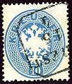 1863 10kr Triest.jpg