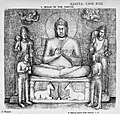 1880 sketch Buddha in sanctum Cave 17 Ajanta Maharashtra India.jpg
