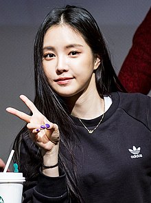 Son Naeun new face