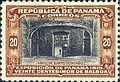 1915 stamp of Panama.jpg