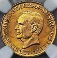 1917 McKinley dollar obverse.jpg