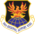 194th Regional Support Wing.PNG