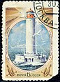1982. Черное море. Одесса. Воронцовский маяк.jpg