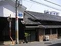 1 Chome Okakaminochō, Toyonaka-shi, Ōsaka-fu 560-0023, Japan - panoramio - yokoyokoi.jpg