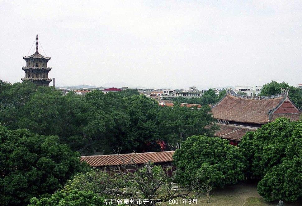 2001年泉州开元寺大雄宝殿 - panoramio